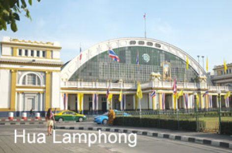 100 Jahre Hua Lamphong