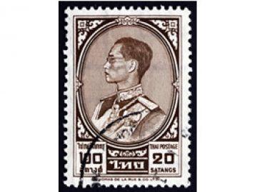 Thailand in Sorge um König Bhumibol