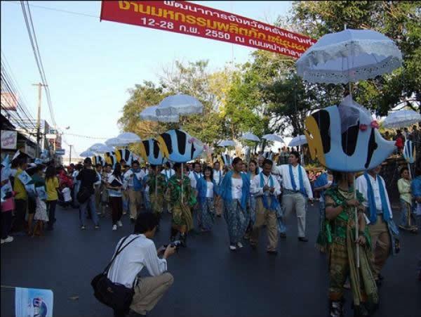 Parade in Trang
