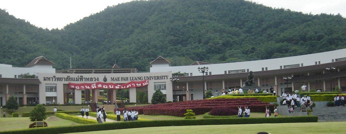 Mae Fah Luang Flughafen in Chiang Rai
