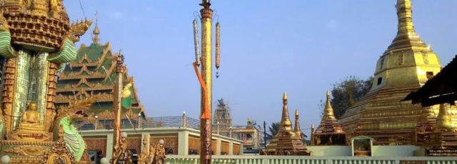 Mawlamyine Hauptstadt des Mon-Staats